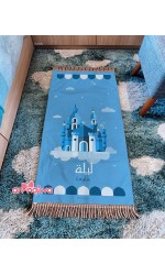 Sejadah Assolah Castle Blue (Anti slip)